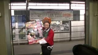 「JR五能線 リゾートしらかみ号絶景車窓のんびり旅 」by テレビ猪名川