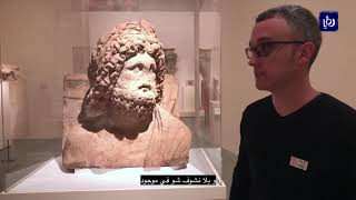 القطع الأثرية في متحف المتروبوليتان الأمريكي ستعود بعد انتهاء فترة عرضها (19-6-2019)