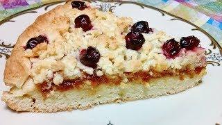 Пирог Кудрявый. Тёртый пирог с вареньем и ягодами