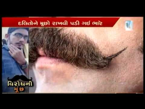 Dalits Swarm Social Media With Moustache Selfies in Gujarat in Novel Protest |  Vtv News