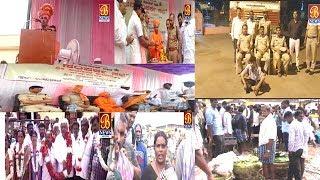 Bijapur Ki Top News Headlines ...! Bijapur news 20-07-2018