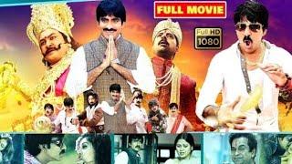 Jeene Nahi Doonga Full Hindi Movie   Ravi Teja Full Comedy Movie  