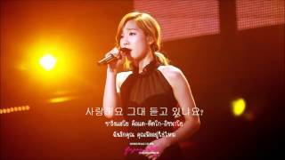 Taeyeon - I Love You [Karaoke Thai Sub with Instrumental]