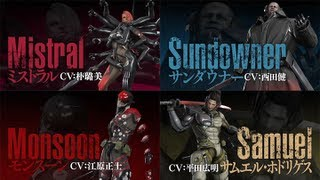Repeat youtube video 『METAL GEAR RISING REVENGEANCE』ボスバトル編