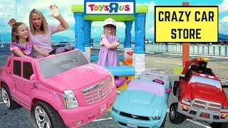 Video Crazy Car Store ~ Addy Runs Errands at Maya's Fake Toys R Us Drive Thru download MP3, 3GP, MP4, WEBM, AVI, FLV Agustus 2017