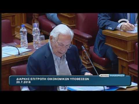 Διαρκής Επιτροπή Οικονομικών Υποθέσεων 20 07 2016 Λαθρεμπόριο Καπνού