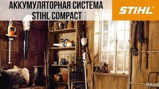 видео Аккумуляторная пила STIHL MSA 120 C-BQ SET
