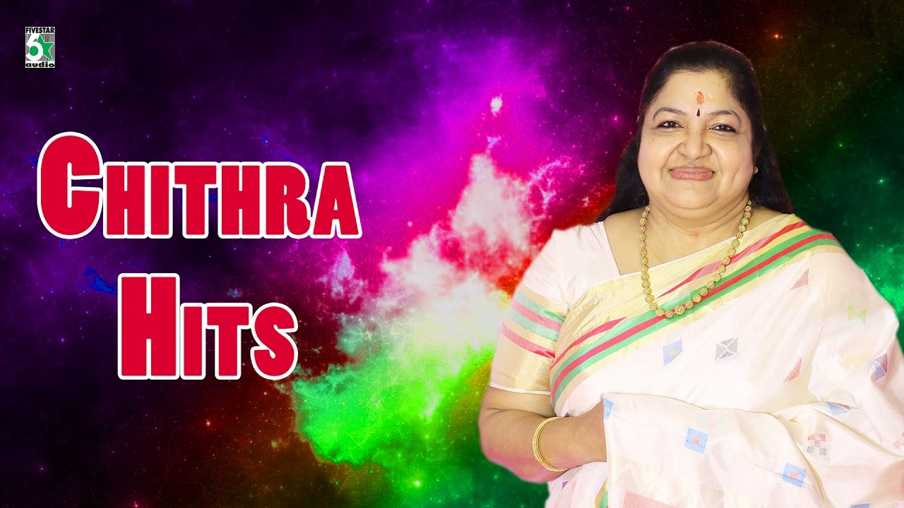 Download Chithra Super Hit Best songs | Audio Jukebox