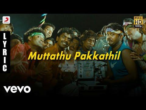 Kungumapoovum Konjumpuraavum - Muttathu Pakkathil Tamil Lyric | Yuvanshankar Raja