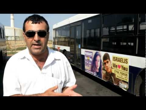 We Love You - Message From Israel