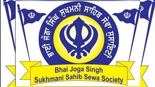 LIVE NOW: BJS SUKHMANI SAHIB SEWA SOCIETY N D18 17-12-2018