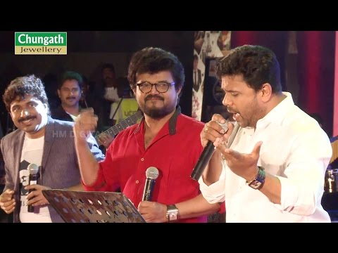 Dileep Singing Sound Thoma Song | Kerala Film Producers Association Award 2014 | Malayalam Awards