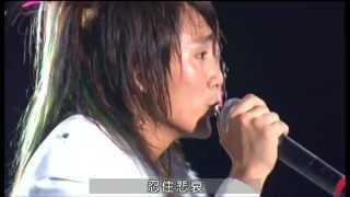 5566 我難過 Wo Nan Guo 2004年臺北演唱會