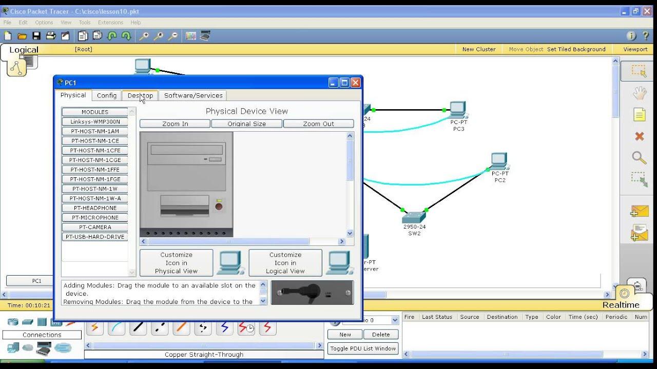 cisco packet tracer настройка сервера