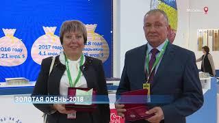 Дмитрий Медведев вручил награды донским сельхозработникам