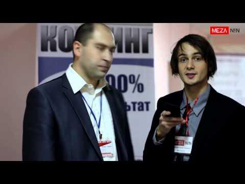 Андрей Кёниг на мероприятии Business Life 2012 в Брянске