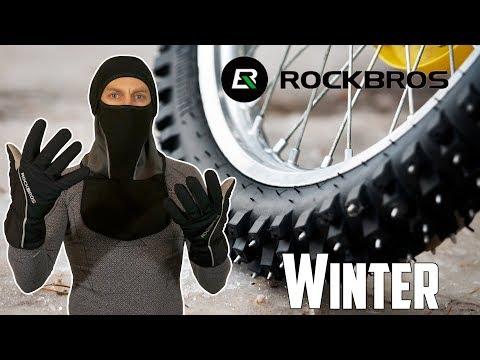 Зимой на велосипеде.Как не замерзнуть!? Rockbros