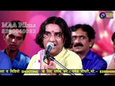 Ram mere Ghar ana ! Prakash mali ! asha vaishnav & Party live 2017 ! माँ फिल्मस(आना)8390040083