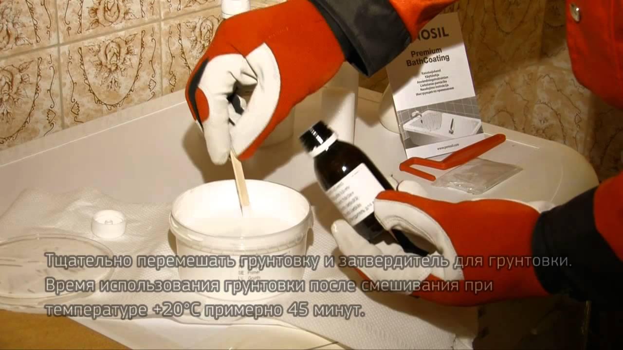 Нанесение нового акрилового покрытия на лицевую поверхность чугунной или металлической ванны на дому у заказчика без её демонтажа, методом. С выбором, что лучше?. Купить новую ванну, поставить акриловый вкладыш (ванну-вставку), сделать наливную ванну или просто покрасить эмалью?