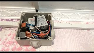 Свет и вентилятор на пульте управления, комфорт на даче, в частном доме