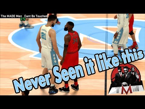 Never Seen Pro AM Like This | NBA 2K18 Pro AM | 2.0 The Zone Breaker