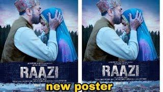 RAAZI NEW POSTER: परसों मिलने के लिए राजी है Alia Bhatt, Poster और Teaser ने मचाया धमाल