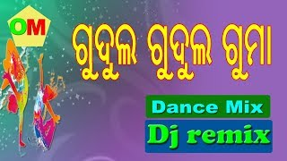 Dj remix song of gudulu guma by appu. if you like this video please subscribe the channel and share with your friends. any types queries commen...
