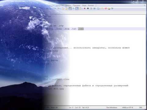 Файл Htaccess. Страницы ошибок