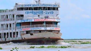 উপকূলীয় বেতুয়া চরফ্যাশন রুটের এম ভি কর্নফুলী-১৩ তিন নদীর মোহনায় | Mv Karnaphuli-13 launch