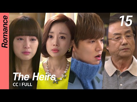 [CC/FULL] The Heirs EP15 | 상속자들