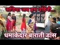 Sute Khatir Tarse Bhatar Baarati Dance | Sadiya jab hum pahini dance| Pawan Singh, Priyanka Singh