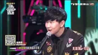 JJ Lin 林俊傑 - 1/3 Global Chinese Music Chart 2015-03-07