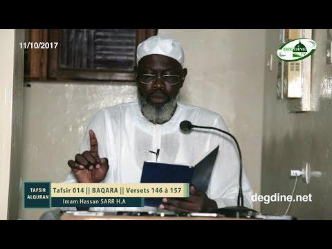 Tafsir 014 du 11 10 2017 || Baqara 146 - 157 || Imam Hassan SARR