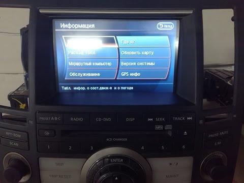 FX 35/45(2003 08)   android навигация, яндекс, интернет, голосовой поиск.