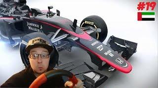 F1 2015 // 19.FUTAM: ABU DHABI-YAS MARINA // McLAREN-HONDA