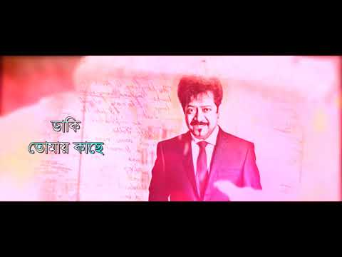 evergreen-bangla-song-|-jekhane-shimanto-|-old-is-gold-beautiful-bangla-song