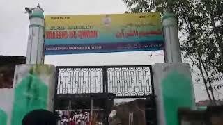 Katra medniganj madrasa taleemul quraan 15 august 2017