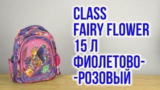 Розпакування Class Flower Fairy 38 x 28 x 18 см 15 л Фіолетово-рожевий 8591662982503