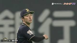 ボールの扱いが優しすぎるバファローズ・福田 芸術点の高いトス