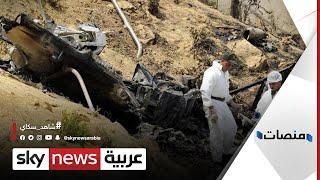 العثورعلى جثة اليوتيوبر الجزائري فكرينو.. والغموض يسود | #منصات