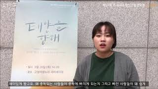 제13회 G-mind 정신건강연극제(고양시)