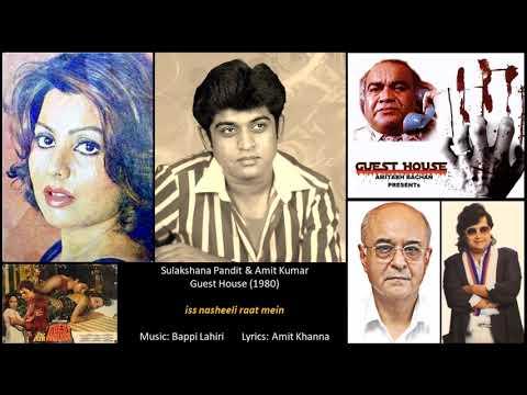 Sulakshana Pandit & Amit Kumar - Guest House (1980) - 'iss nasheeli raat mein'