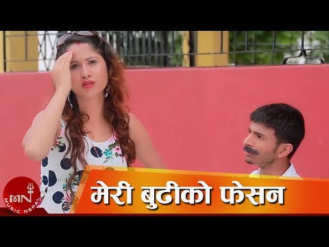 Latest Superhit Teej Song 2072 Meri Budhiko Fashion by Purushottam Paudel & Priya Bhandari HD