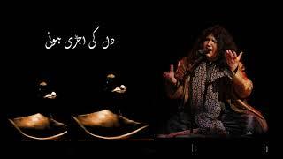 Sufi Qalam WhatsApp Status   Abida Parveen   Sufi Kalam Whatsapp Status