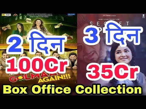 Golmaal Again 2nd Day,Secret Superstar 3rd Day Box Office Collection | Hindi