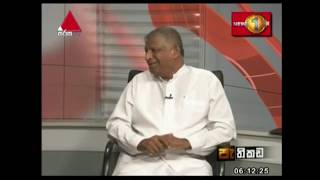 Pathikada Sirasa TV 31st October 2019 Thumbnail
