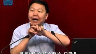 """【国图讲座】许宏:中国前的""""中国"""":公元前3500~前1500年的考古世界"""