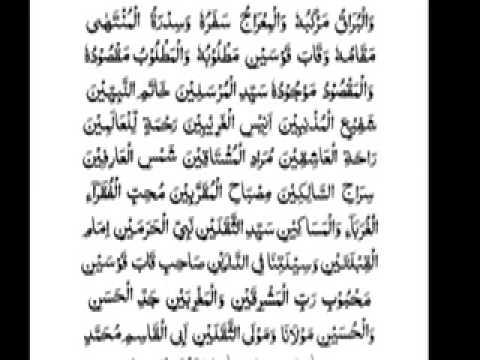 Format pdf in darood taj e