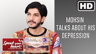 Mohsin Abbas Haider | Depression | Emotional While Talking About His Daughter | Speak Your Heart