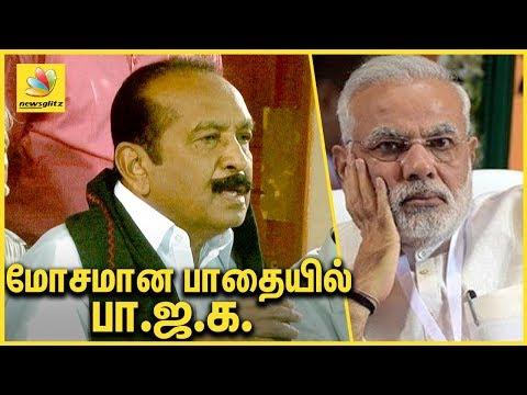 மோசமான பாதையில் பா.ஜ.க. : Vaiko Warns BJP on Sri Lankan Crisis | Latest Speech